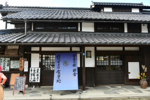 20201010・長野旅行ビミョー01・池田町の松倉さん