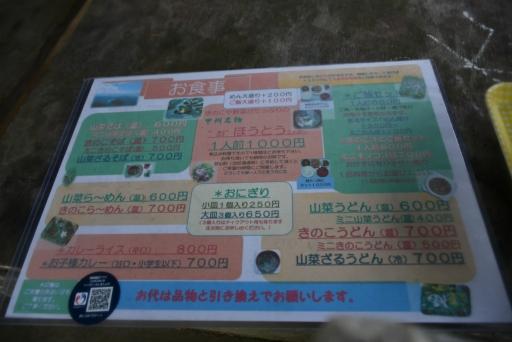 20201120・大菩薩登山ビミョー3・再び福ちゃん荘
