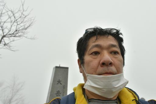 20201127・大岳山へ5-22