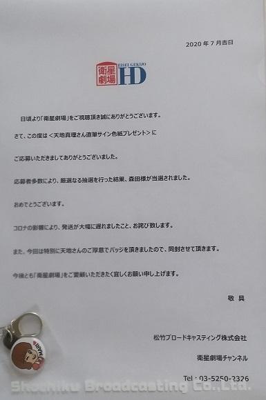 DSC_0077 (2)