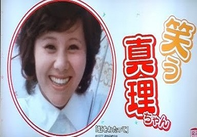 笑う (2)