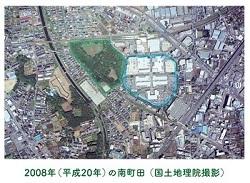 2008年の南町田
