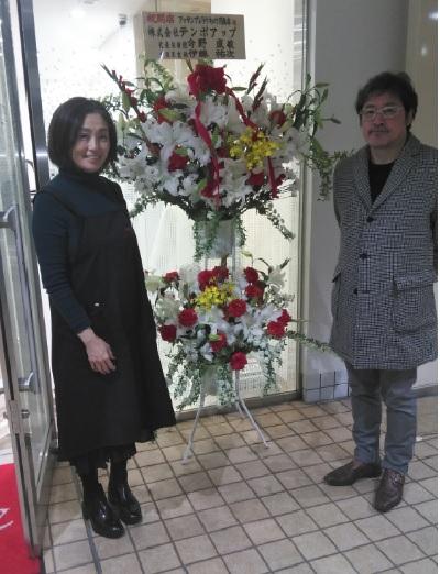 中目伊藤OPEN1