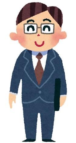 job_businessman.jpg