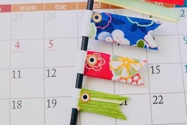 鯉のぼりとカレンダー