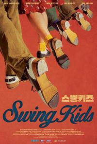 SwingKids_1382x2048.jpg