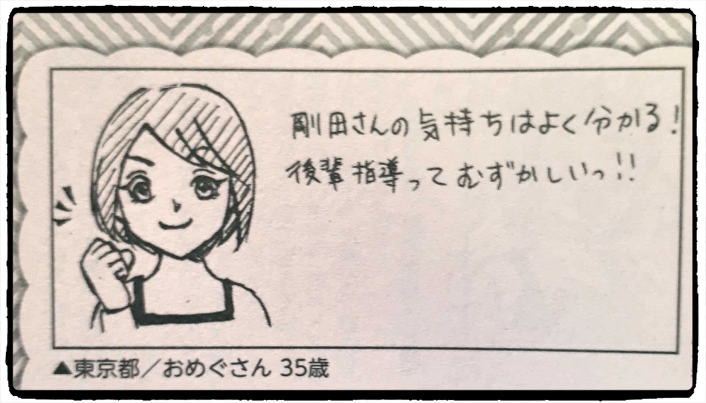 Fotor_159368462067414.jpg