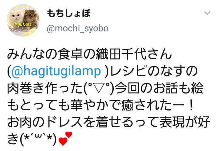 Screenshot_20201031-153913_Twitter.jpg