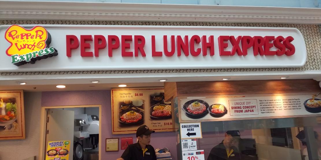 pepper lunch express1