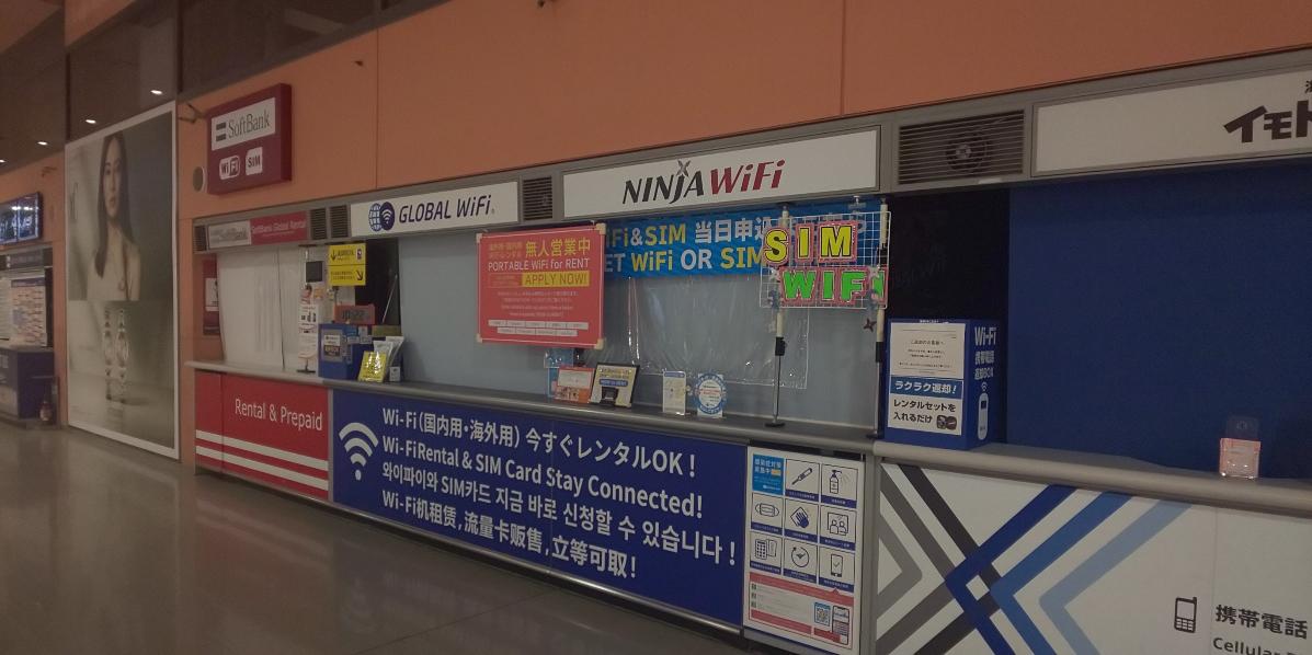 関西空港13
