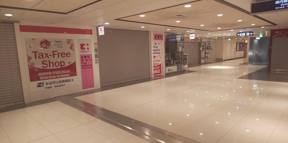 関西空港9