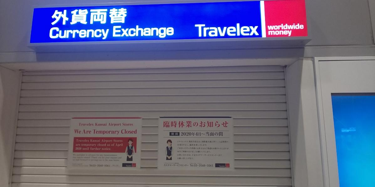 関西空港8