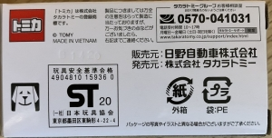 22_202008311454555ff.jpg