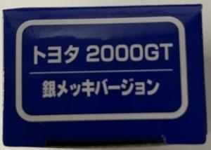 IMG_2756.jpg