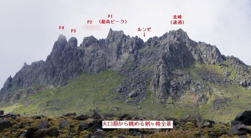 koma15-6.jpg