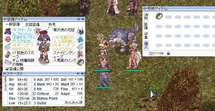 ジラント連 (2)