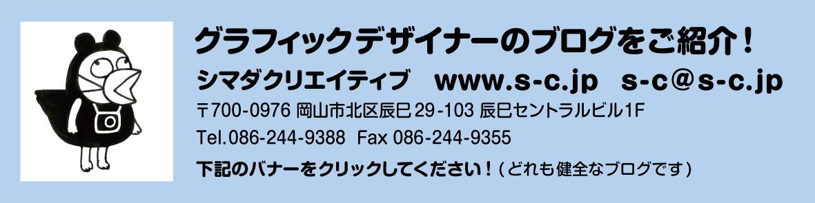 名称未設定-3 のコピー-01