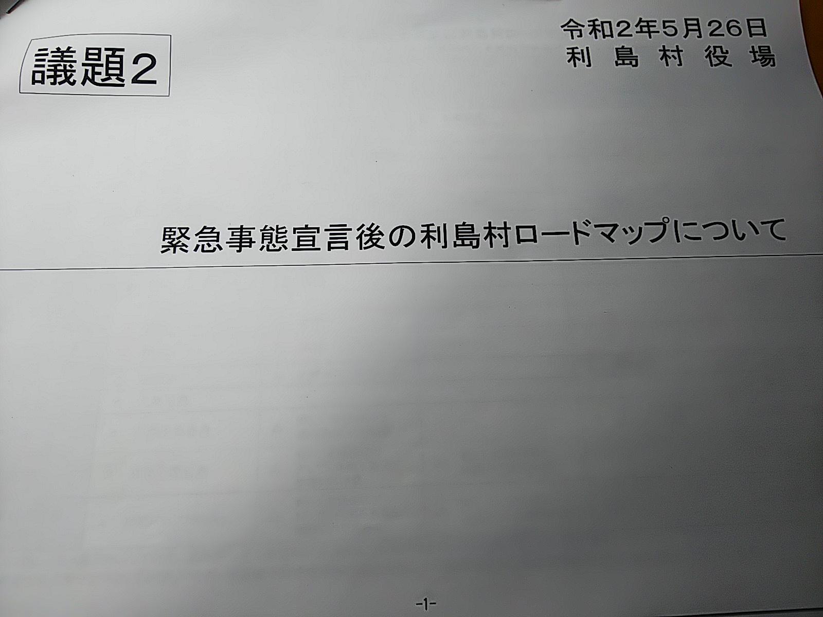 202005262013272d1.jpg