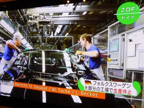 NHK bs1 2