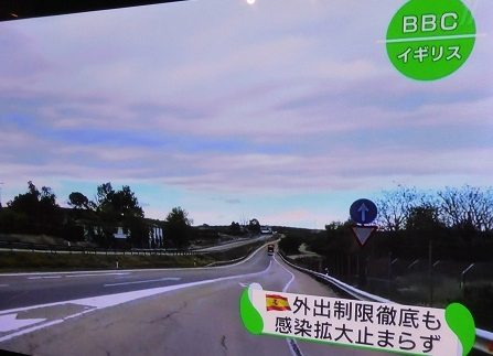 修 NHK BS1 スペイン