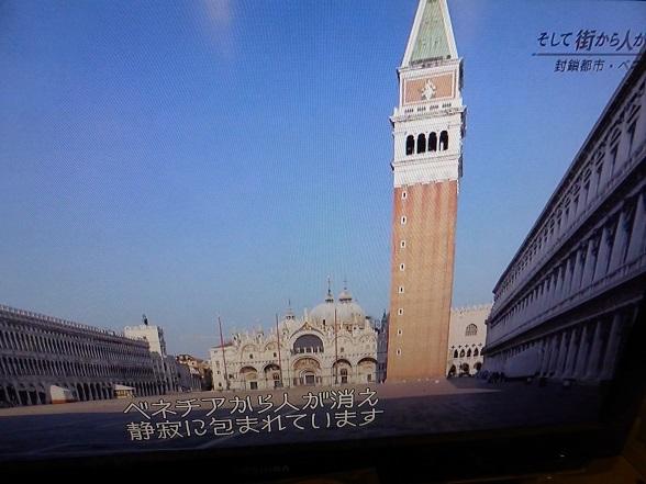 12 ベネチア1