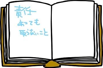 30 アベ辞書 Inked辞書 84553_LI