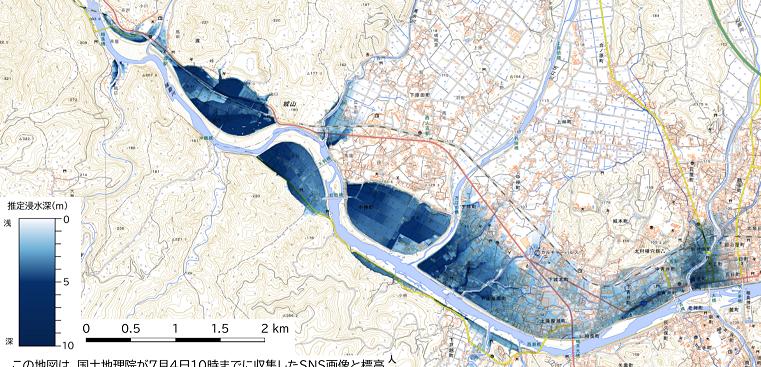 40 国土地理院 球磨川2