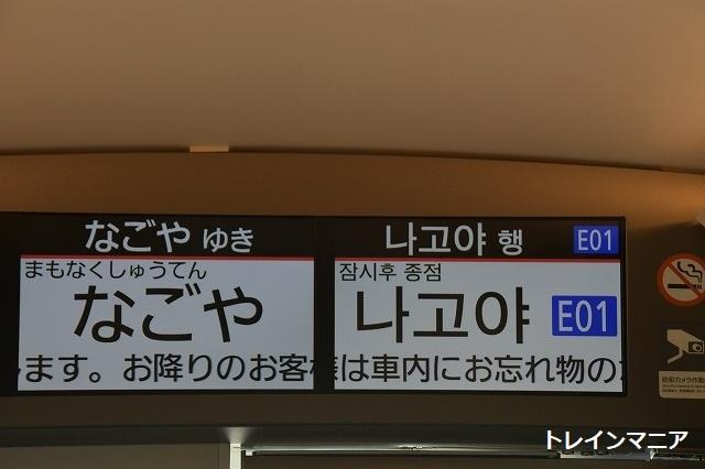 DSC_5752.jpg