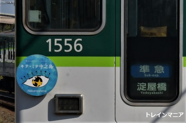 DSC_8764.jpg