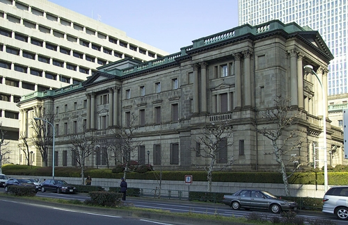 1200px-Bank_of_Japan_headquarters_in_Tokyo,_Japan