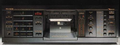 rx-505-h.jpg