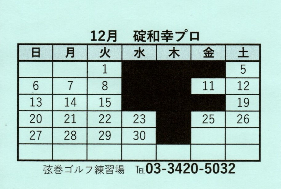 img20201128_10032635.jpg