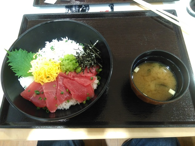 IMG_20200404_お昼