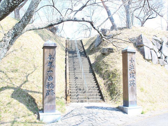 小浜城④IMG_6730