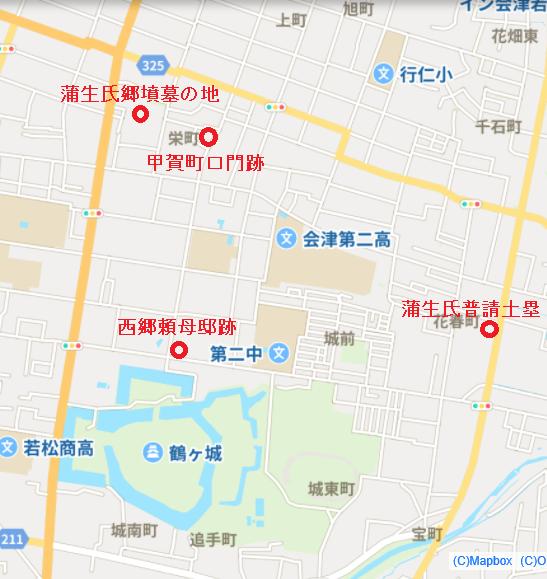 鶴ヶ城アク