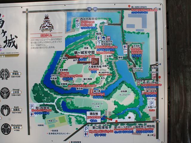 鶴ヶ城①IMG_6834