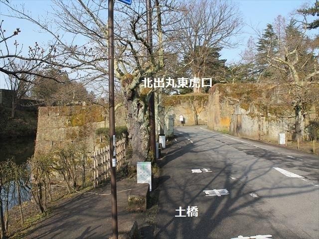 鶴ヶ城①IMG_6866