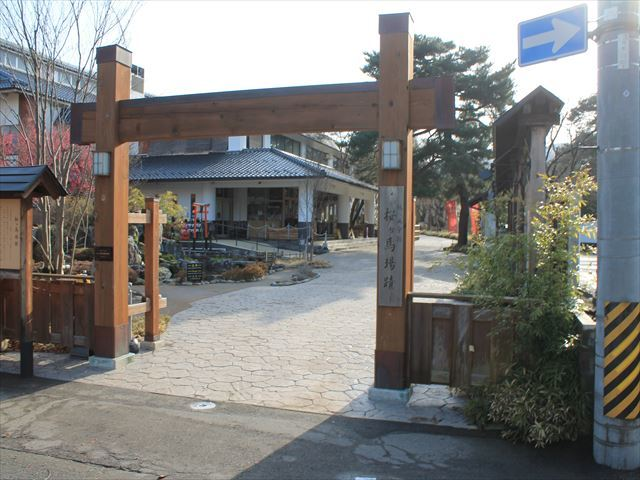 鶴ヶ城②IMG_6871