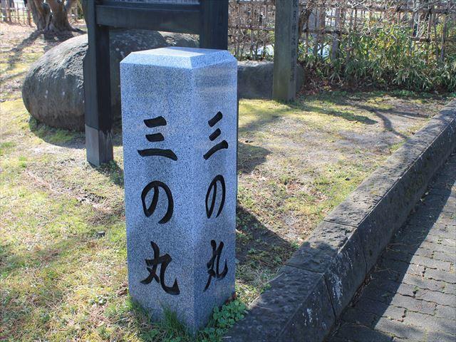 鶴ヶ城⑥IMG_7091