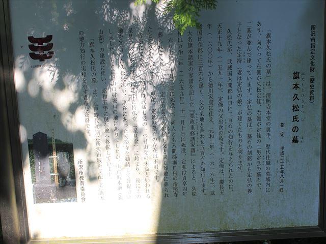 菩提樹の池IMG_7406