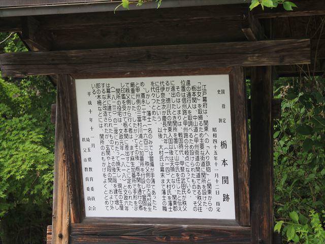 秩父湖IMG_7447