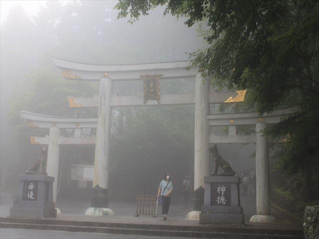 三峰神社①IMG_7742