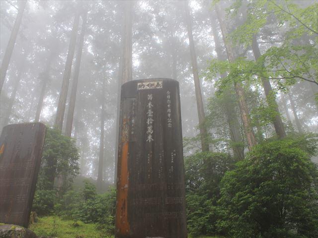 三峰神社①IMG_7746