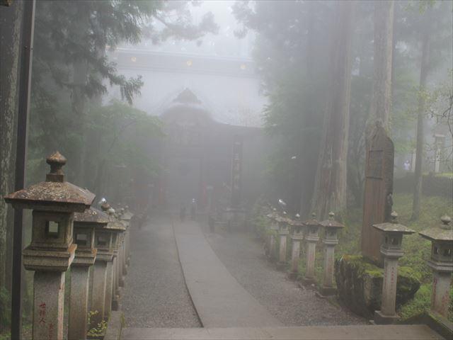 三峰神社①IMG_7748