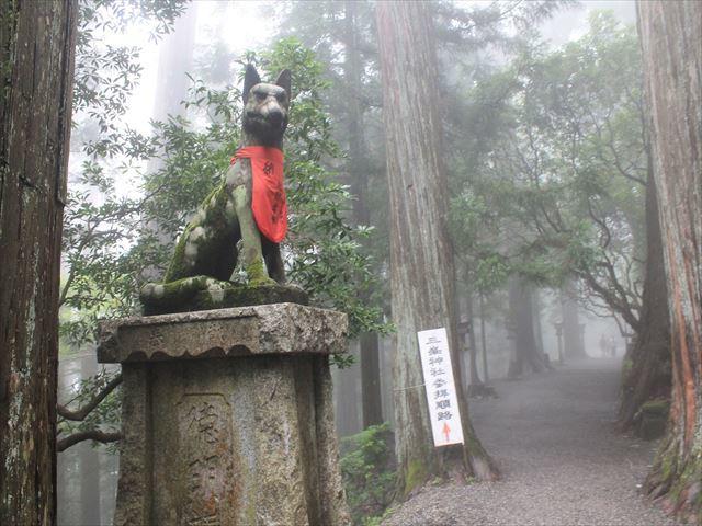 三峰神社①IMG_7759