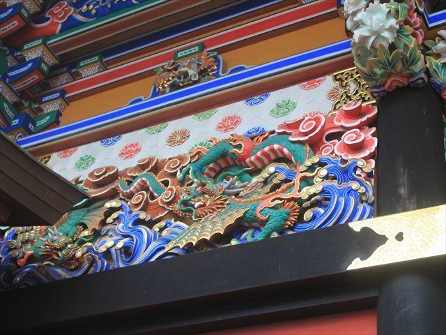 三峰神社①IMG_7783