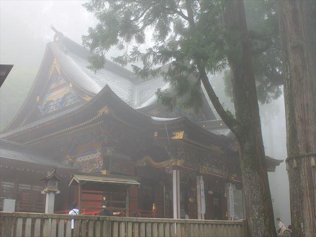 三峰神社②IMG_7790