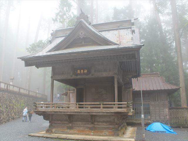 三峰神社②IMG_7803