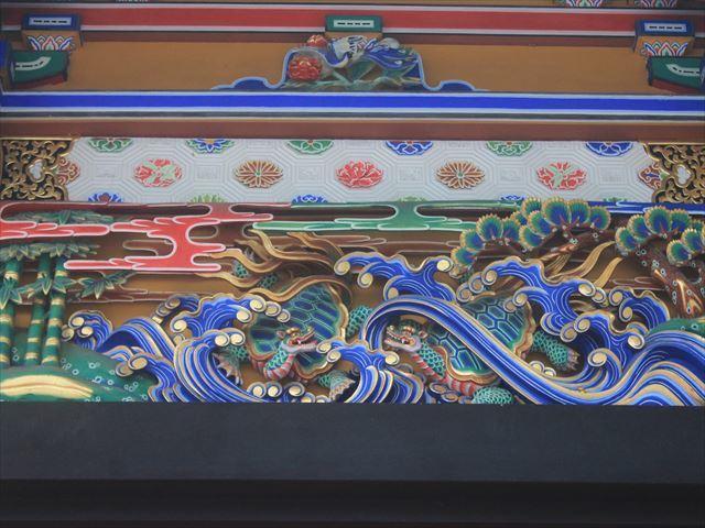 三峰神社②IMG_7810