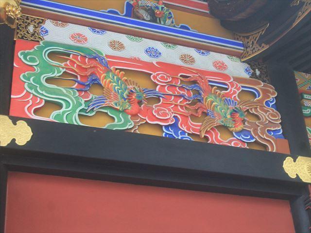 三峰神社②IMG_7812